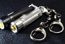 10 Best Keychain Flashlights in 2021